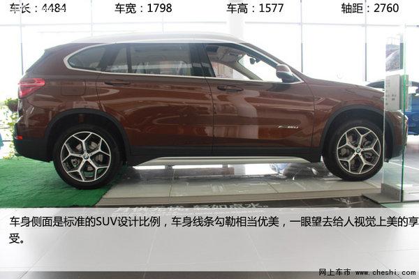 颜值超高---南京抢先实拍宝马X1-图3