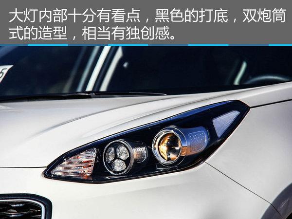 进步成就未来 东风悦达起亚KX5 2.0L试驾-图4