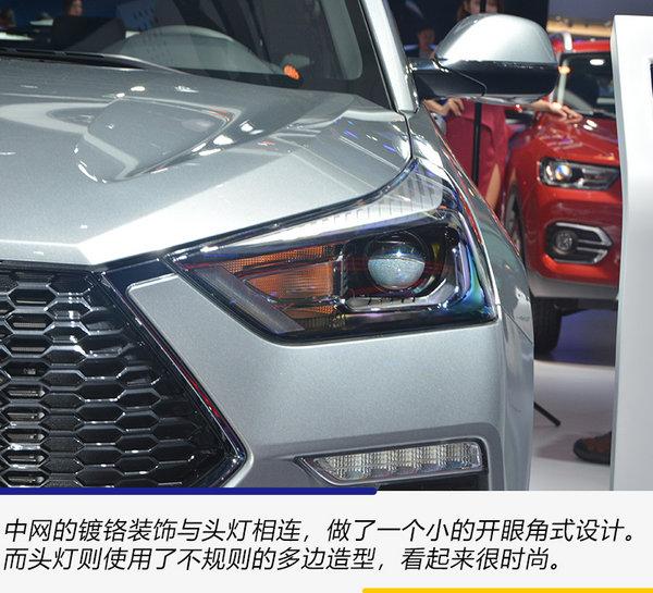 它们是国内车市的希望 广州车展中国品牌十大SUV-图8