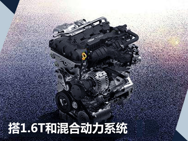 奇瑞EXEED高端系列产品曝光 推7座SUV等车型-图5