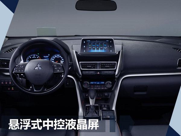广汽三菱明年将推2款新车 含首款插电混动SUV-图2