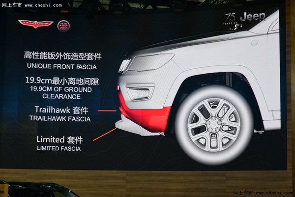 最专业家庭SUV Jeep全新指南者亮点解读-图20