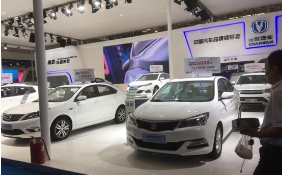 2016长安汽车天津国际车展圆满收官-图6