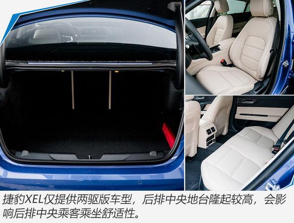 捷豹XEL正式上市 28.88万起/售价降11万元-图1