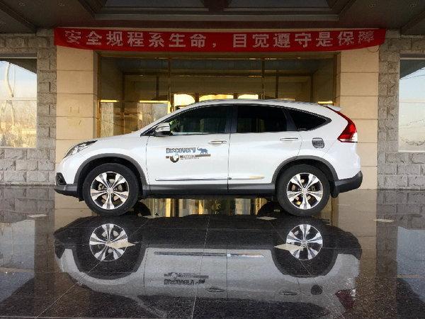 以车会友,以友会心  访CR-V车主赵晓军-图3