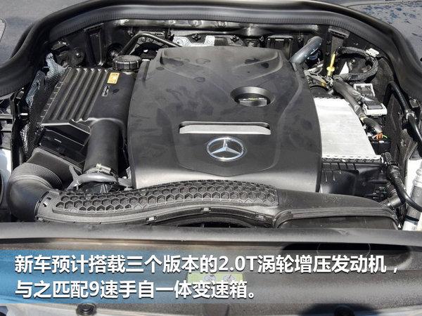 奔驰GLC-L加长版-明年将国产 尺寸接近GLE-图6