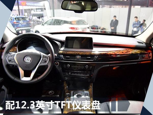 10款新车将于明日正式上市 SUV最低只要7.98万-图11