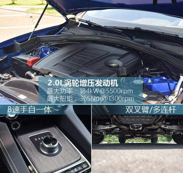 """一只特别的""""豹子"""" 试驾新一代F-PACE四驱运动版-图5"""