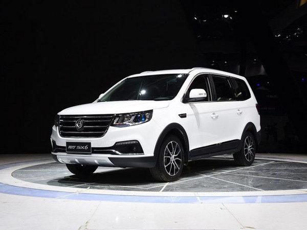 2016北京车展 首发中国SUV/MPV车型汇总-图5