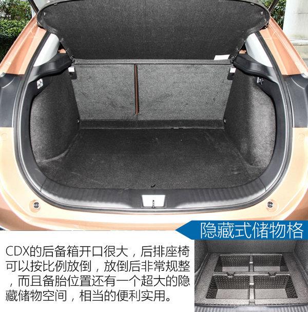 成功的冒险家 广汽讴歌CDX尊享版试驾-图13