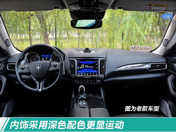 玛莎拉蒂SUV等3款新车上市 涨幅高达19.4万元-图4