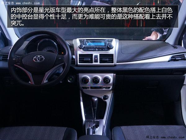 丰田威驰促销价格哪里最便宜 恒瑞达优惠3万 耗油多少高清图片