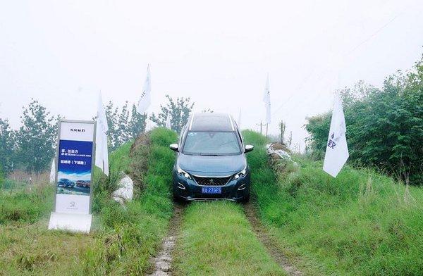 动•感X008 SUV体验营点燃西安秋日激情-图10