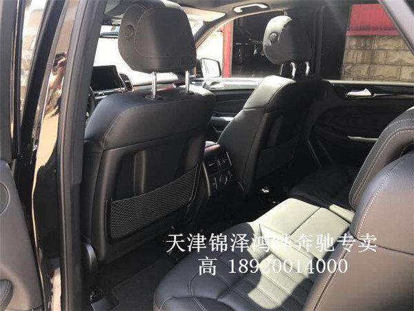2017款奔驰GLE43AMG 行走川藏线性能彪悍-图12