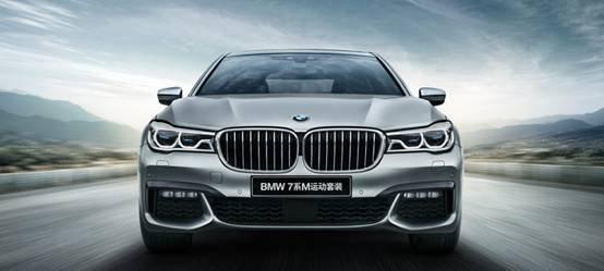 购新BMW 730Li尊享型 享3年6万免费保养-图2