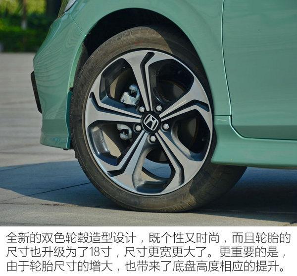 新杰德浪漫神助攻 情人节上演女追男(上)-图6