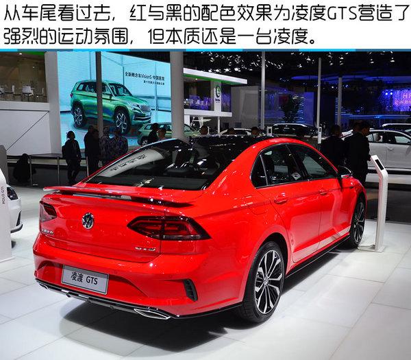 2016北京车展 上汽大众凌度GTS实拍解析-图12