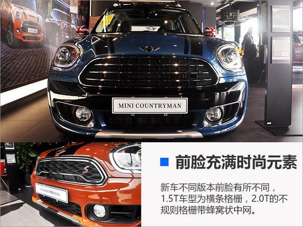 [成都新车] 新一代MINI COUNTRYMAN-图2