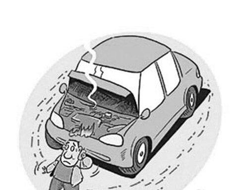 昆明长安马自达提醒您 夏季用车小贴士高清图片