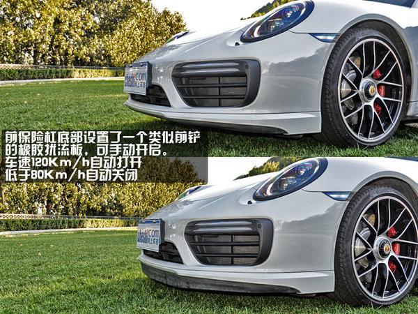 赛道or直线?单挑随便你 新911Turbo怎么样-图6