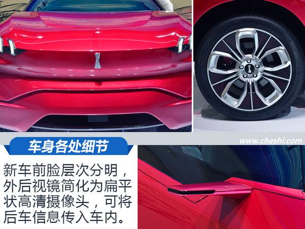 中国WEY首款电动概念车 XEV亮相法兰克福车展-图6