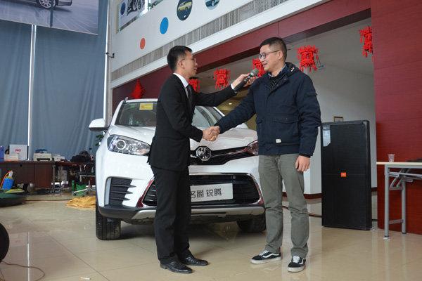 全新MG GS名爵锐腾桂林上市 售9.88万起-图4