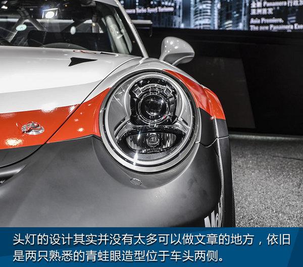 多想置身于赛道! 上海车展实拍911 GT3 Cup-图5