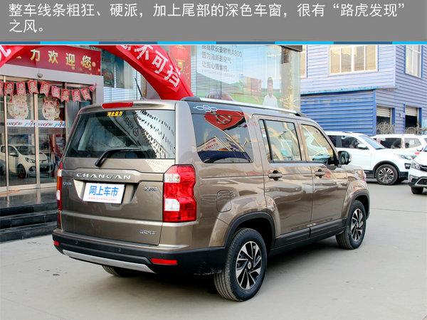 硬派新7座SUV—石家庄实拍长安欧尚X70A-图7