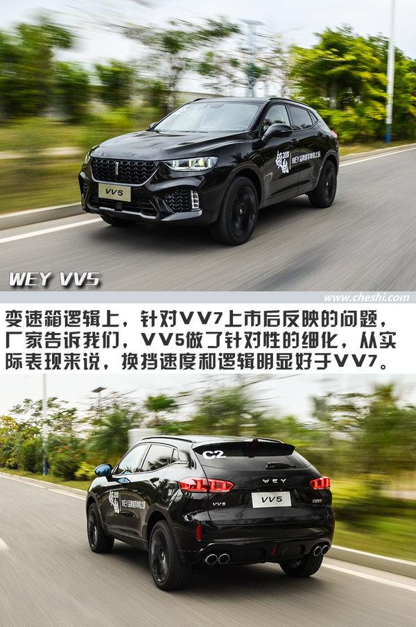 开着它像在饰演黑客帝国 试驾体验WEY全系车型-图1