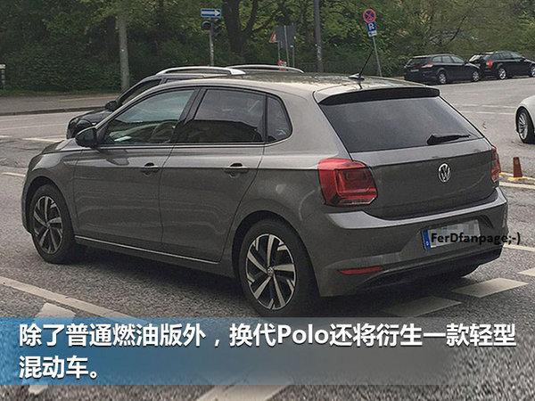 大众新一代Polo无伪谍照 6月投产/空间增大-图3