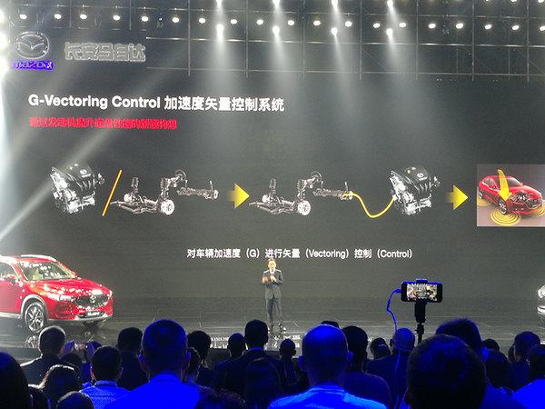 长安马自达第二代Mazda CX-5 耀世登场-图2
