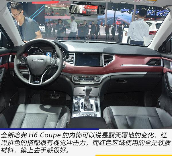 它们是国内车市的希望 广州车展中国品牌十大SUV-图11