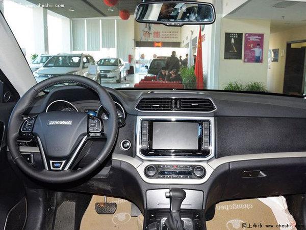 哈弗H6 Coupe优惠1.6万 店内现车充足-图3