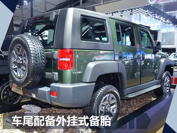 北京汽车BJ40柴油版首发 搭2.0L自然吸气发动机-图4