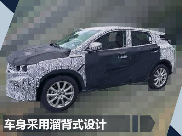 吉利推全新小型SUV 采用溜背设计/竞争宝骏510-图3