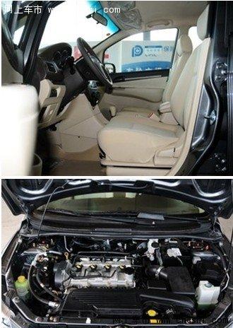 普力马1.6l车型搭载的是5挡手动变速箱,配合vvt可变正时技术,高清图片