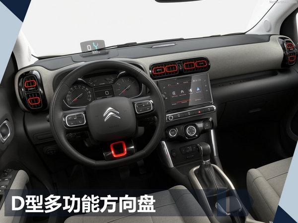 雪铁龙全新小型SUV将入华国产 竞争本田缤智-图4