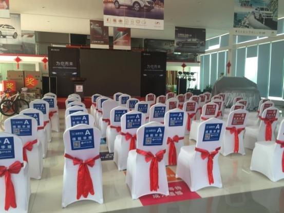 众泰T700信阳上市会及全系车型抢购会-图2