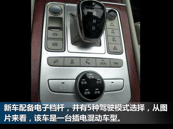 比亚迪全新SUV内饰曝光 5种模式/多块液晶屏-图3