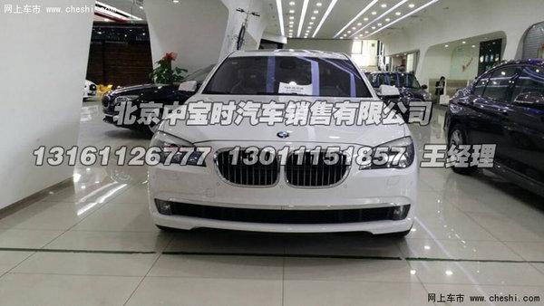 新款宝马760热卖 7系高额返利配置升级高清图片