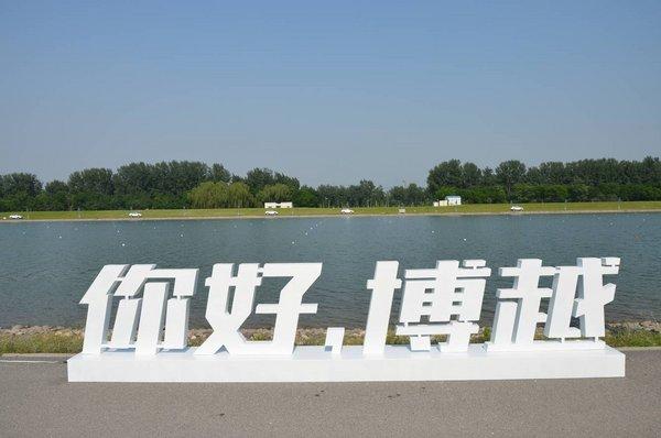 博越熱銷一線城市 北京車主千人交車儀式-圖8