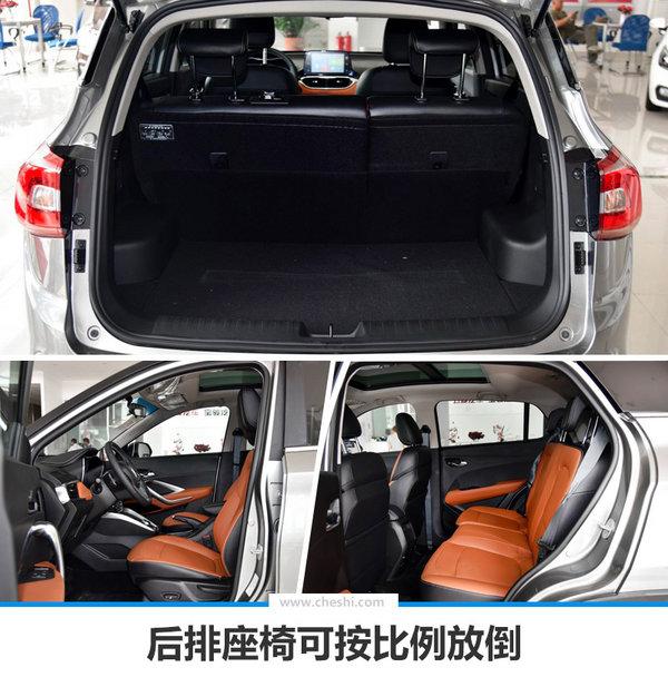 宝骏510自动豪华版今日正式上市 售:-图6
