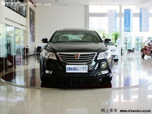 2015款荣威950郑州优惠0.5万元 有现车-图1