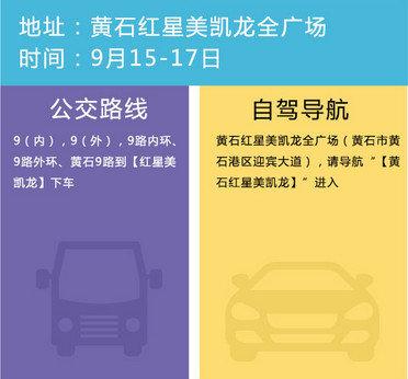 凯迪拉克强势入驻9月15-17日黄石车展-图5