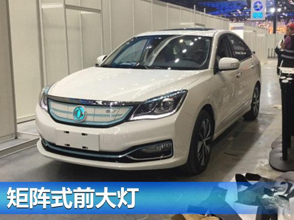 东风风神E70 上海国际车展正式发布-图2