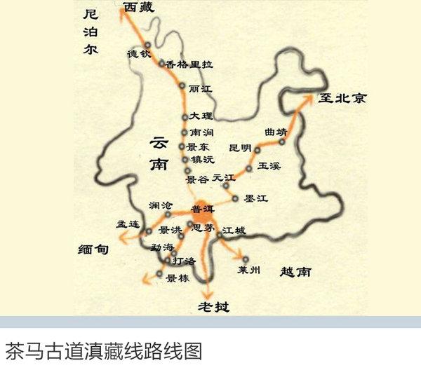 """昌河Q35&M70""""茶马古道行""""长篇游记(上)——多彩云南-图1"""