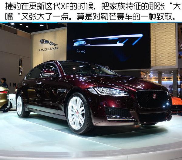 2016北京车展 全新奇瑞捷豹XFL实拍-图3