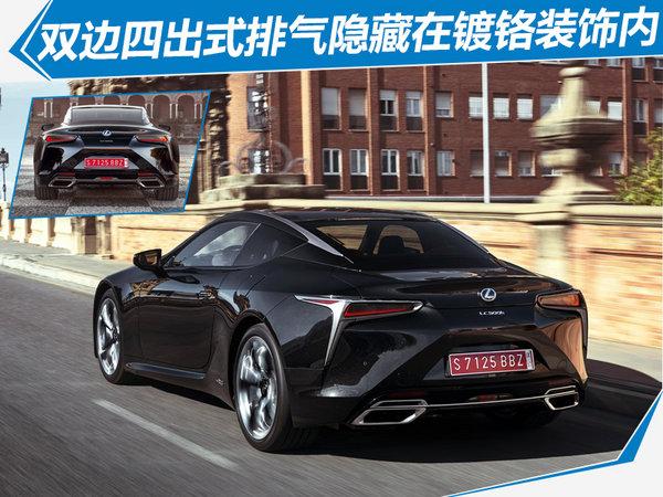 雷克萨斯全新LS/LC正式上市 售XX-XX万元-图4