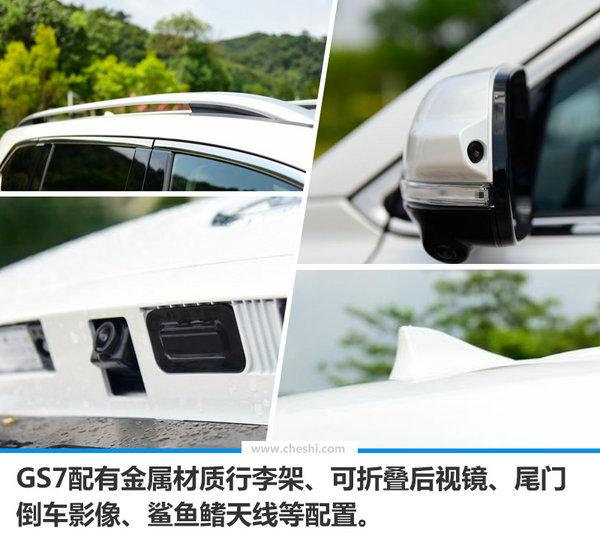 传祺GS7/GS8组最强战队 挑战中高端SUV市场新高-图6