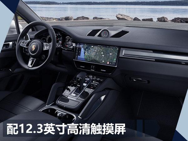 保时捷顶级SUV卡宴Turbo全球首发-图4